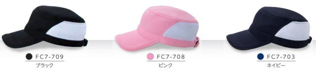 【PointSkyward】ファンクションCAP ver7[FC7]