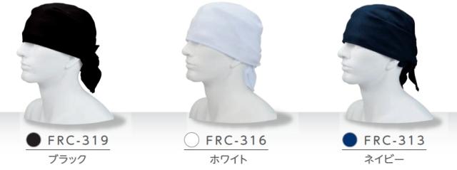 【PointSkyward】フリーダムクロス[FRC]