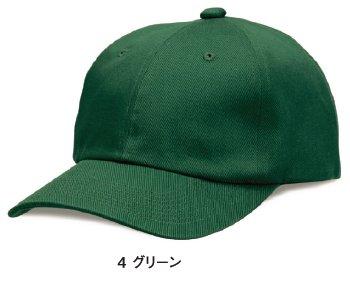 【Lifemax】 コットンキャップ MC6612
