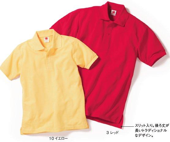 【Lifemax】 鹿の子ポロシャツ ジュニアサイズ MS307