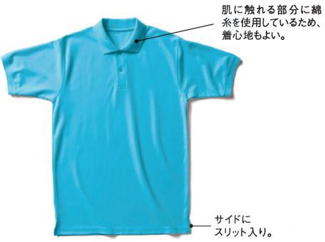 【Lifemax】 メッシュポロシャツ MS308