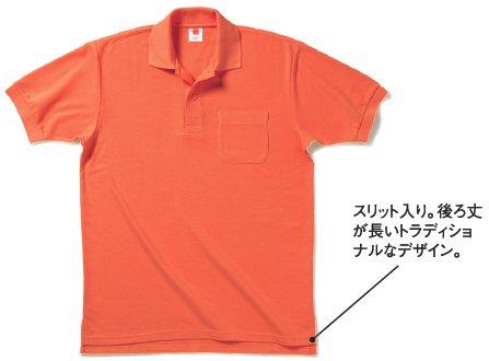 【Lifemax】 ポケット付 鹿の子ポロシャツ MS3104