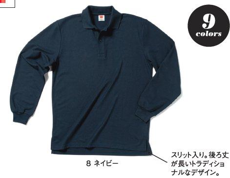 【Lifemax】 鹿の子 長袖ポロシャツ MS3105