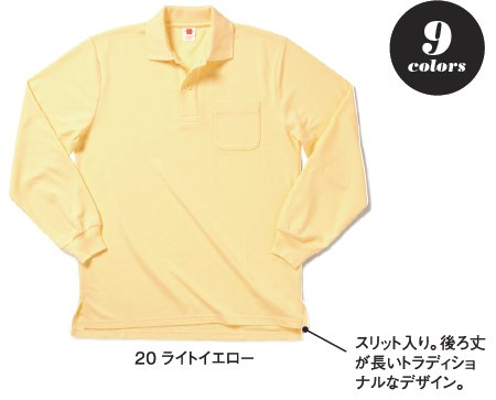 【Lifemax】 ポケット付き 鹿の子 長袖ポロシャツ MS3106