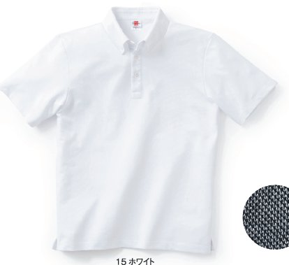 【Lifemax】 ボタンダウンポロシャツ MS3109