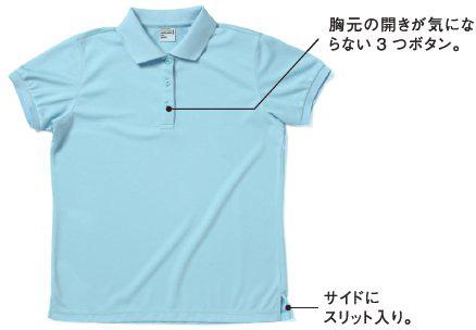 【Lifemax】 レディーストップクールポロシャツ MSL501