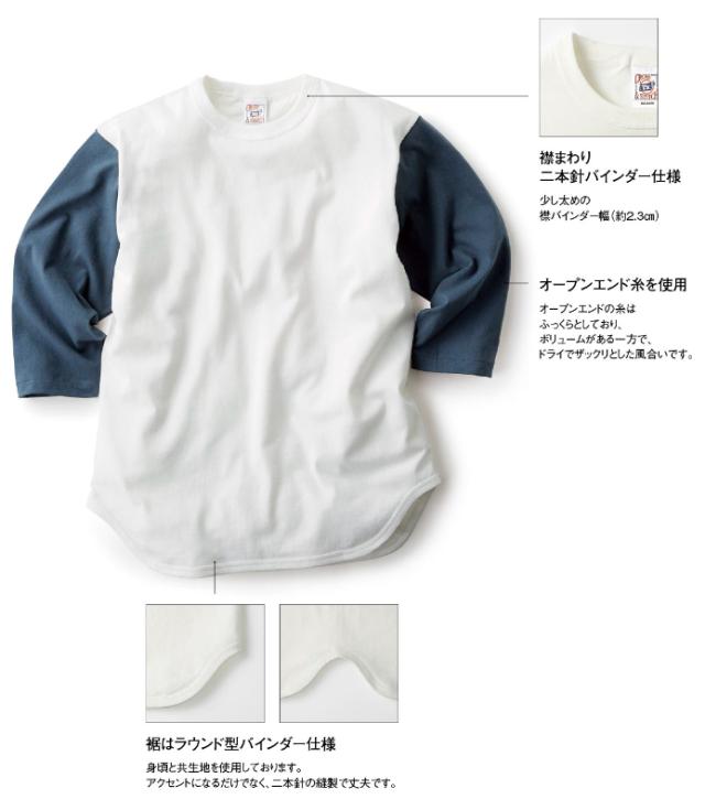 【TRUSS】オープンエンド 3/4スリーブ ベースボールTシャツ [OE1230]