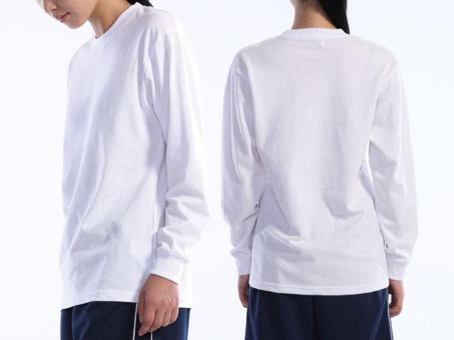 【Wundou】 スクール長袖Tシャツ #P250