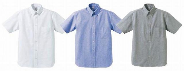 【UnitedAthle】オックスフォード ボタンダウン ショートスリーブシャツ [1068]