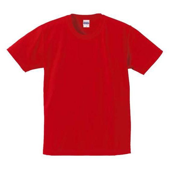 【UnitedAthle】 (7.1oz) オーセンティック Tシャツ XS-XL (カラー) [4252]