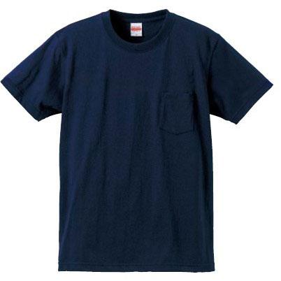 【UnitedAthle】 (7.1oz) オーセンティック Tシャツ (ポケット付) [4253]