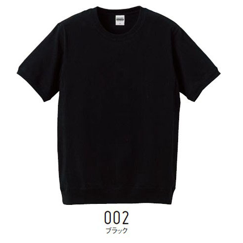 【UnitedAthle】 (7.1oz) オーセンティック Tシャツ (サイドパネル) [4254]