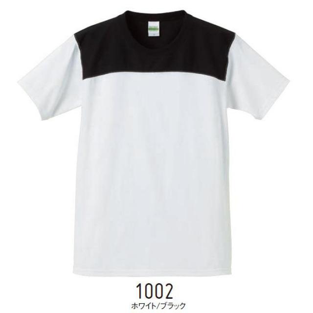 【UnitedAthle】 (7.1oz) オーセンティック フットボール Tシャツ [4255]