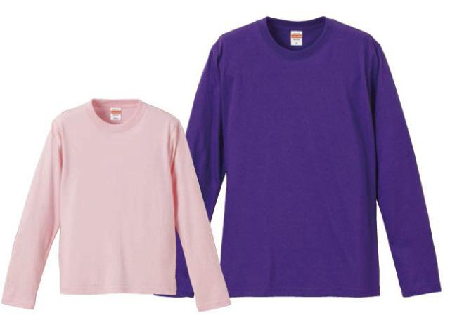 【UnitedAthle】5.6オンス ロングスリーブ Tシャツ (アダルト) S-XL (カラー) [5010]