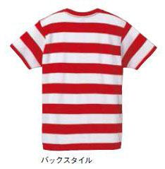 【UnitedAthle】 (5.0oz) ボールドボーダー ショートスリーブ Tシャツ [5518]