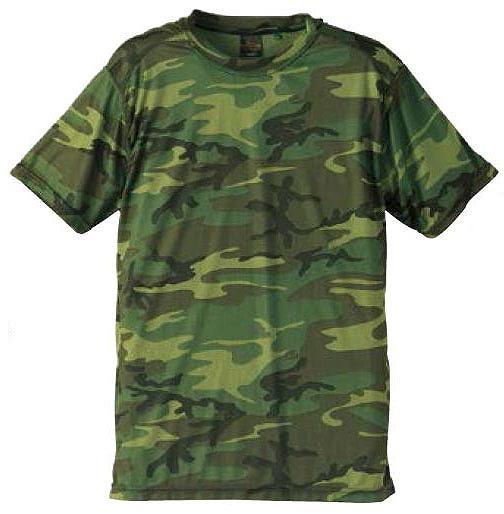 【UnitedAthle】ドライ クールナイス カモフラージュ Tシャツ [6589]