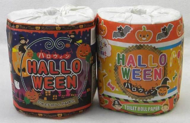 【送料別】 プリント トイレットペーパー 2枚重ね ハロウィン柄 個包装