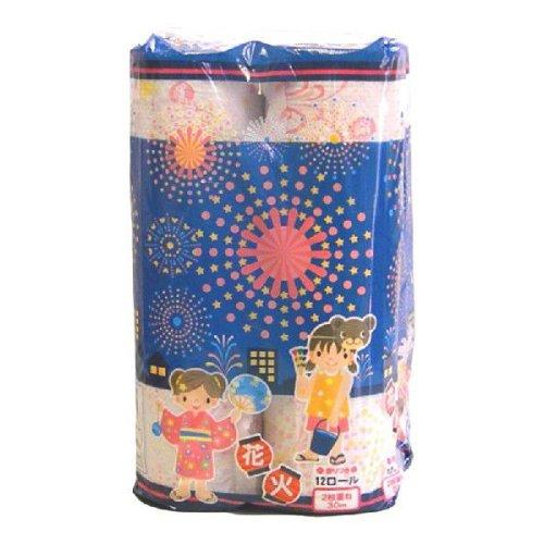 【送料別】 プリント トイレットペーパー 2枚重ね 12Rパック 夏にピッタリ!花火柄 香り付