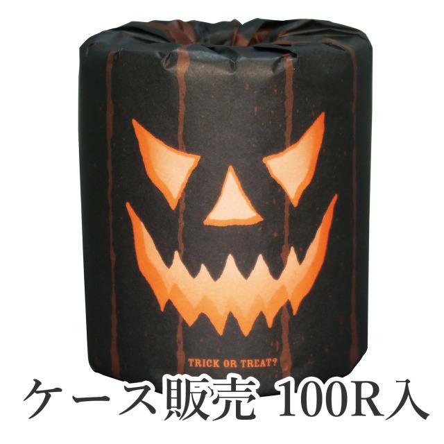 【送料無料】黒おばけ 1R個包装 100ロール入り(ケース販売) ダブル27.5M巻き 再生紙100% ロールカラー白