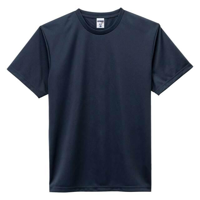 【LIFEMAX】4.3オンスドライTシャツ(ポリジン加工)  [MS1154]