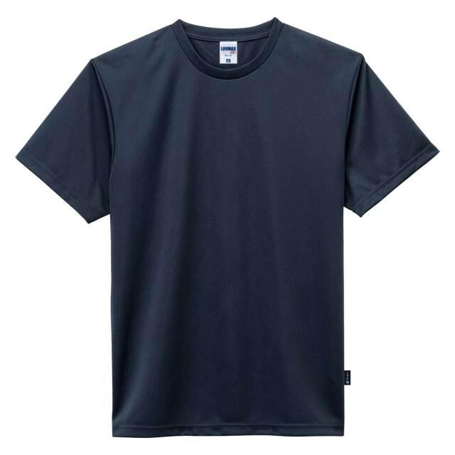 【LIFEMAX】4.3オンスドライTシャツ(バイラルオフ加工)  [MS1160]