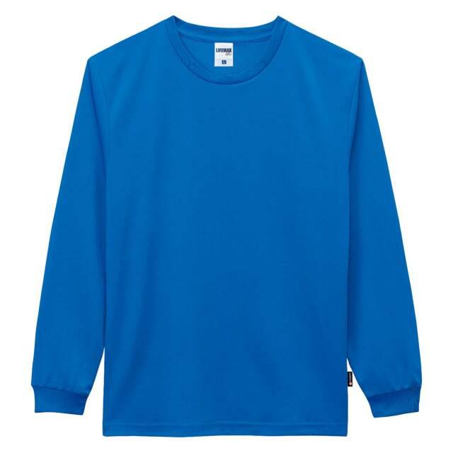 【LIFEMAX】4.3オンスドライロングスリーブTシャツ(ポリジン加工)  [MS1609]