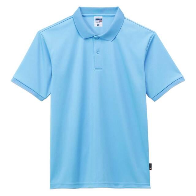 【LIFEMAX】ベーシックドライポロシャツ(ポリジン加工)  [MS3120]