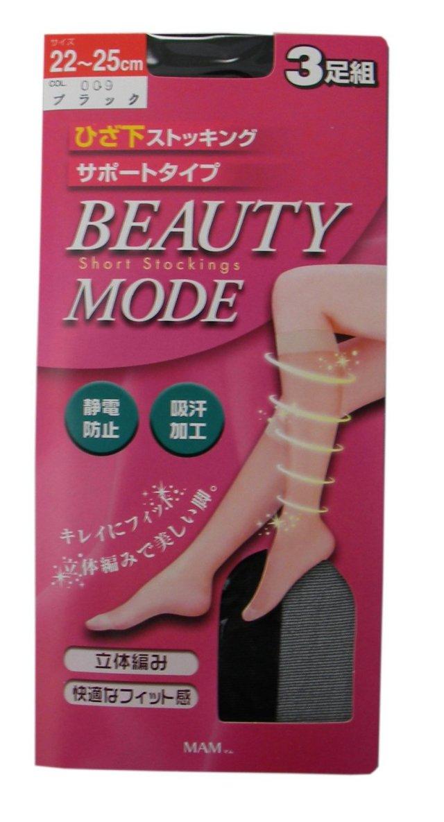 【メール便可】 MAM ひざ下 ストッキング 3足組 「Beauty Mode」