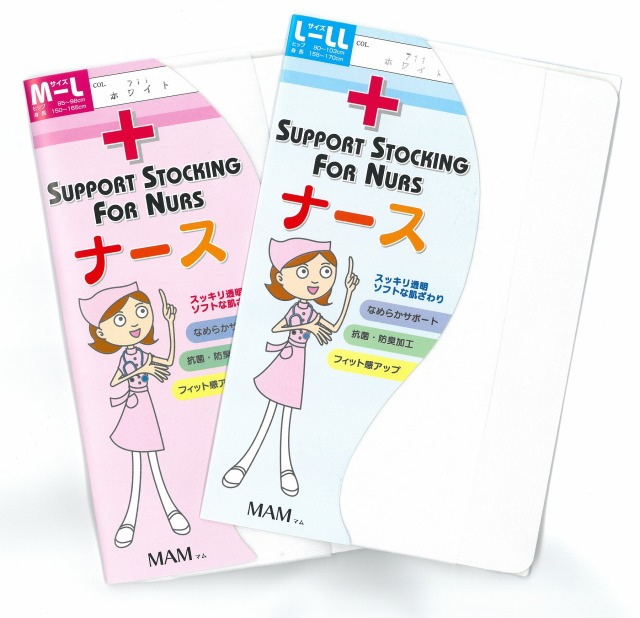 【メール便可】 MAM サポートタイプ ストッキング ナース用(ホワイト)