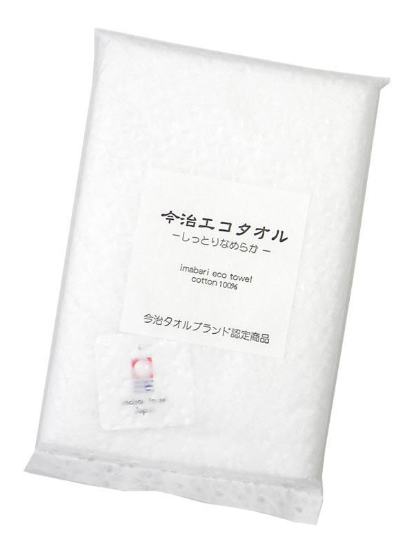 【名入れギフト】 名入れ刺繍サービス!今治エコタオル ホワイト (ウォッシュタオル)