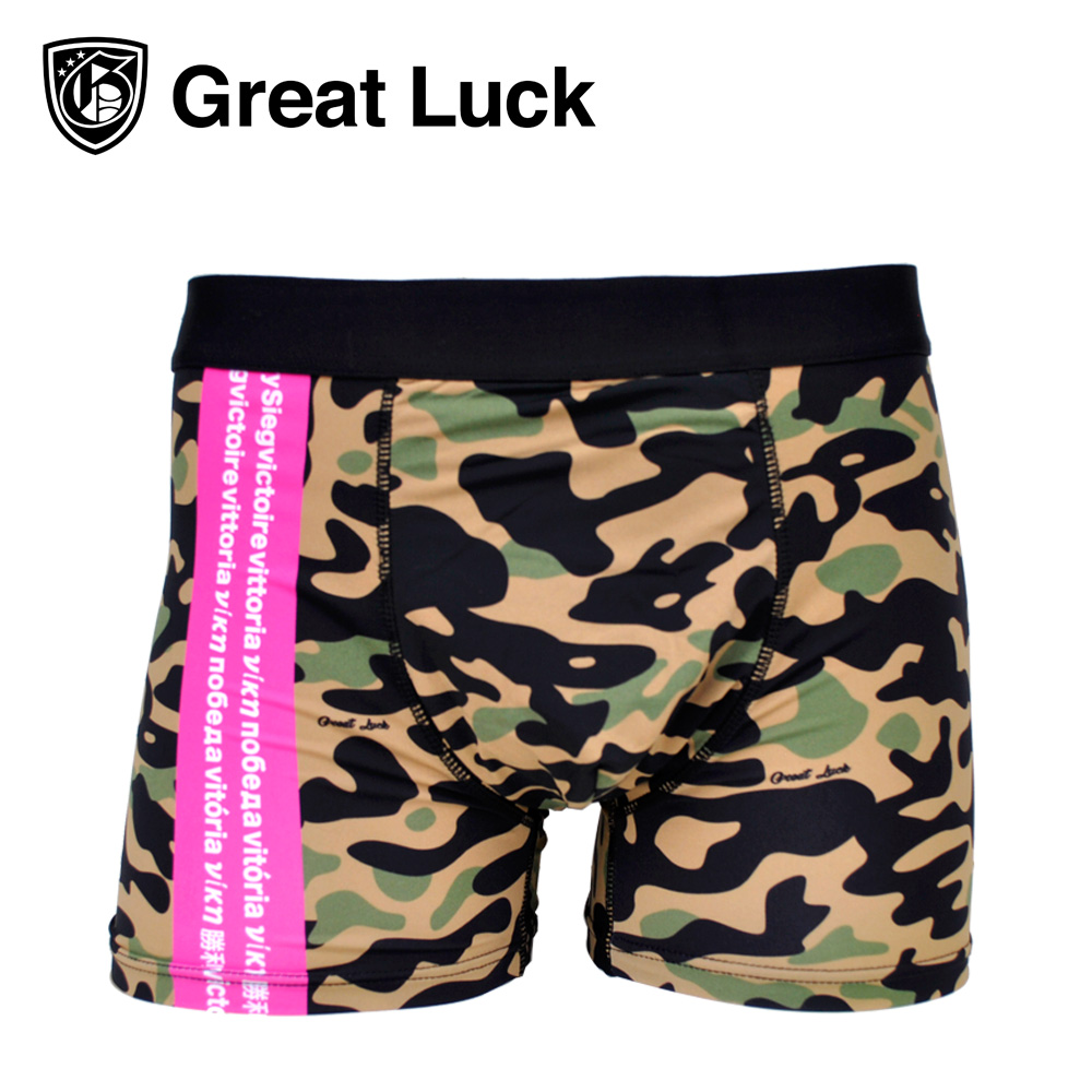 Great Luck(Designed in Japan)/HM カモフラ勝利(グリーン)
