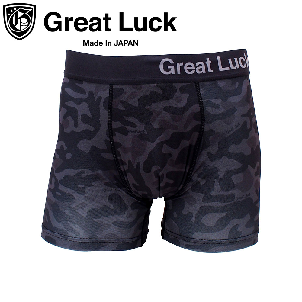 Great Luck(made inJAPAN)/HMカモフラ(DARKGRAY)