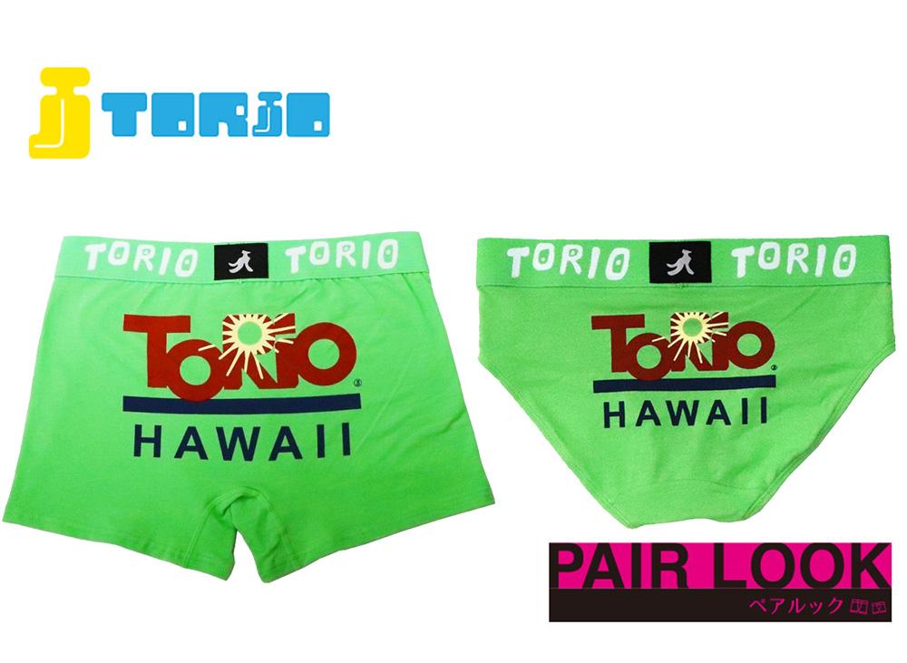 TORIO(トリオ)/ペア商品 ハワイ(GREEN)