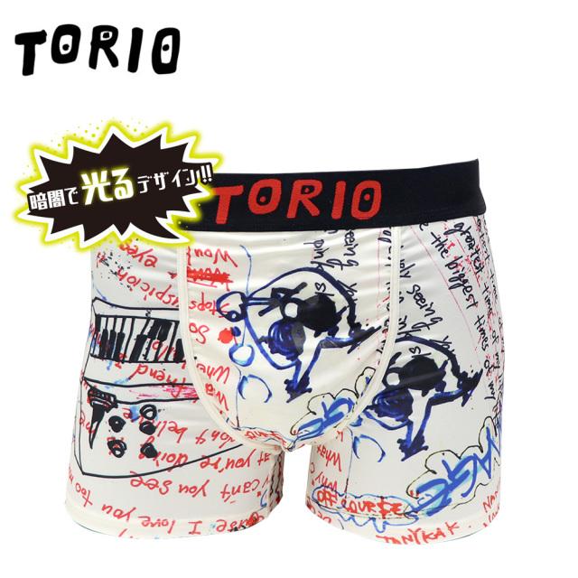 TORIO(トリオ)/グラフィティ【新型】