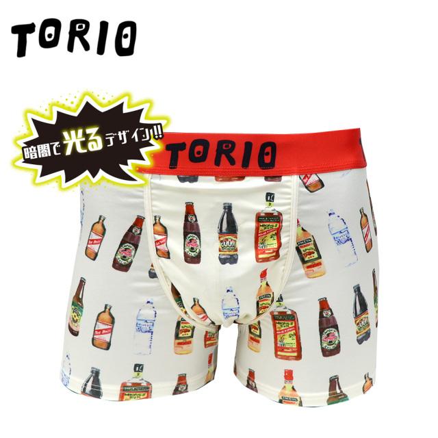 TORIO(トリオ)/ジャマイカンカクテル【新型】