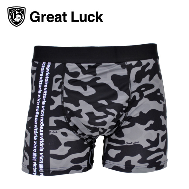 Great Luck(Designed in Japan)/HM カモフラ勝利(ダークグレー)