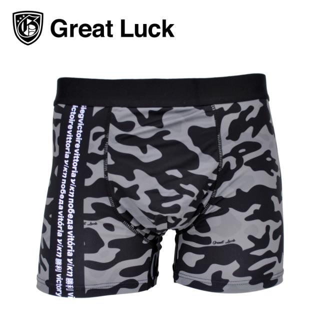【限定セール2,700円→1,900円】Great Luck(Designed in Japan)/【ジュニアサイズ】HM カモフラ勝利(ダークグレー)
