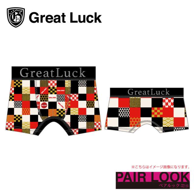 【2,090円引き!定価8,690円!コラボ記念!特別価格】Great Luck(Designed in Japan)/ 【ペア】Great Luck×ACD 和