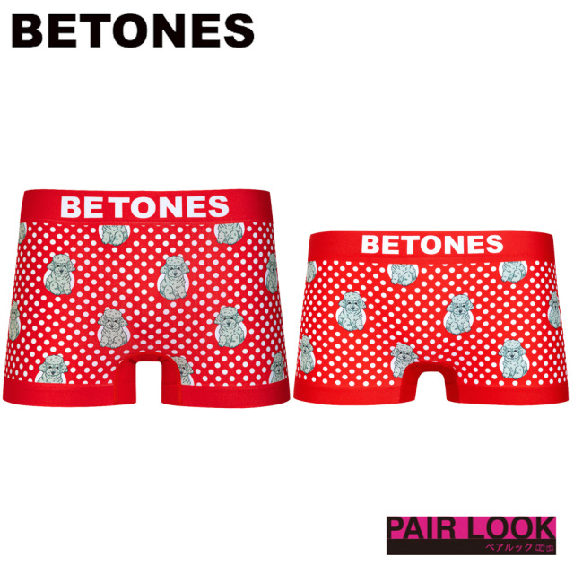 BETONES(ビトーンズ)/ペア商品 MOCHA(RED)
