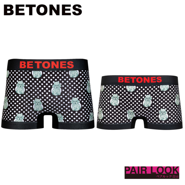 BETONES(ビトーンズ)/ペア商品 MOCHA(BLACK)