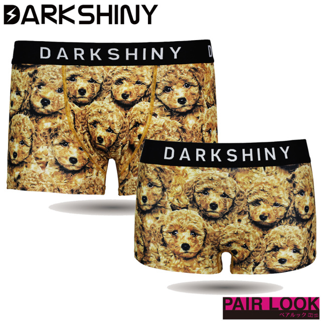 DARK SHINY(ダークシャイニー)/【ペア商品】TOY POODLE