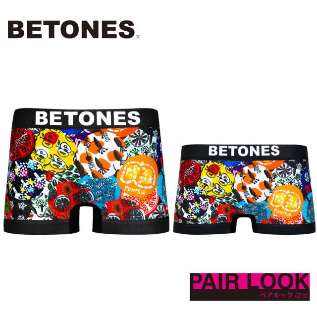 BETONES(ビトーンズ)/ペア商品VEGEVEGE2(BLUE)