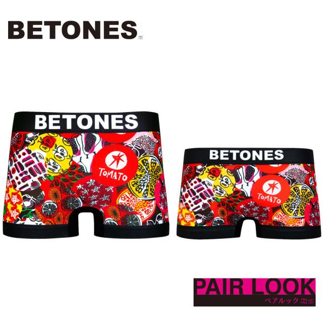 BETONES(ビトーンズ)/ペア商品 VEGEVEGE2(RED)