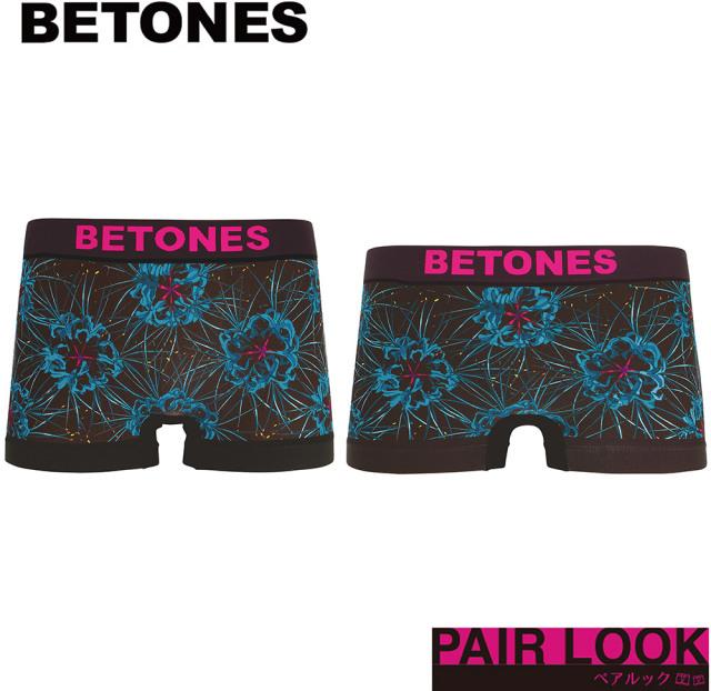 BETONES(ビトーンズ)/ペア商品 SADE(BLUE)