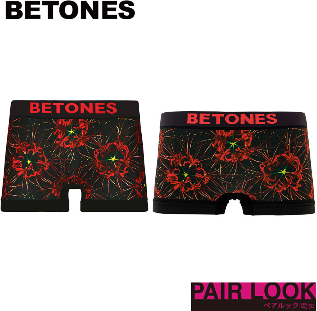 BETONES(ビトーンズ)/ペア商品 SADE(RED)