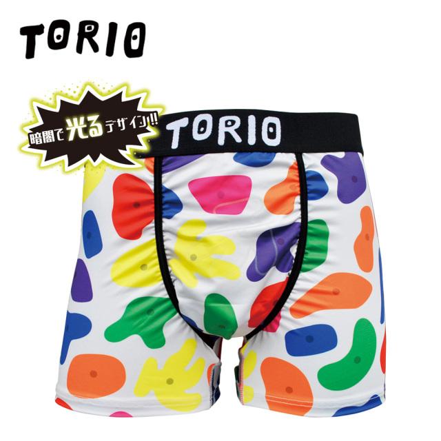 TORIO(トリオ)/ボルダリング