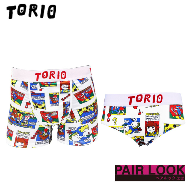 TORIO(トリオ)/ペア商品 コミック