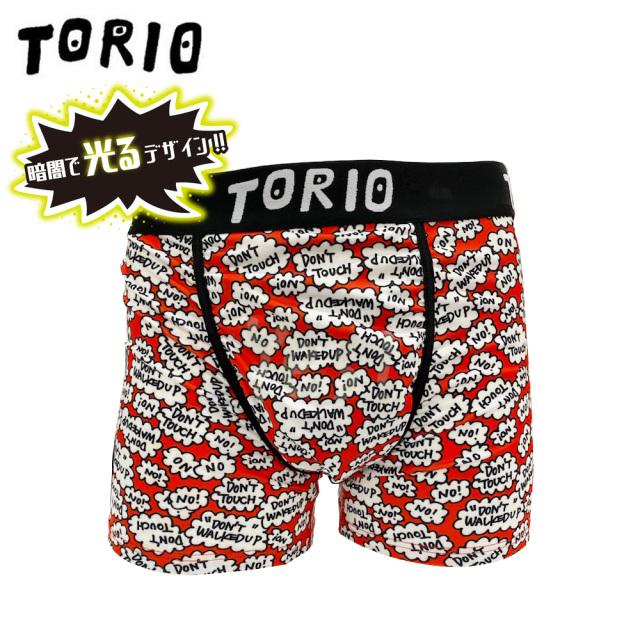 TORIO(トリオ)/YES/NO 吹き出し【新型】