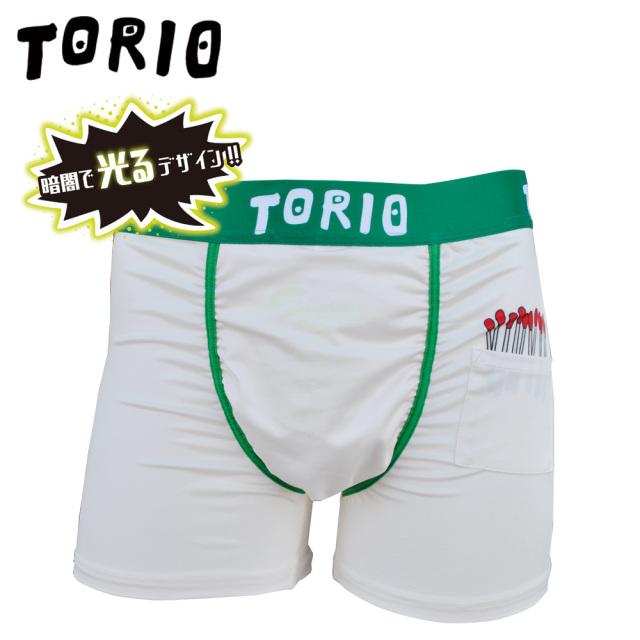 TORIO(トリオ)/葉巻