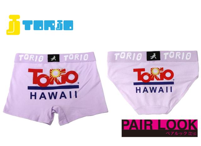 TORIO(トリオ)/ペア商品 ハワイ(PURPLE)